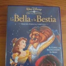 Cine: LA BELLA Y LA BESTIA EDICIÓN ESPECIAL LIMITADA DVD CLÁSICO DISNEY N° 30. Lote 170189686
