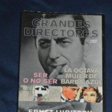 Cine: VENDO PELICULA DVD 2 PELICULAS (SER O NO SER , LA OCTAVA MUJER DE BARBA AZUL). Lote 170890420