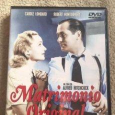 Cine: MATRIMONIO ORIGINAL DVD DE ALFRED HITCHCOCK CON CAROLE LOMBARD Y ROBERT MONTGOMERY. Lote 171065198