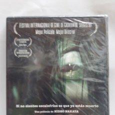 Cine: PELICULA DVD THE RING EL CIRCULO. Lote 171094263