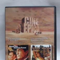 Cine: CINE EPICO DOS PELICULAS, ESCARLATA Y NEGRO - LOS HERMANOS KARAMAZOV. Lote 171096045