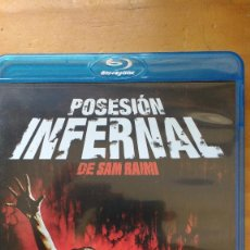 Cine: DVD - POSESIÓN INFERNAL (THE EVIL DEAD, 1981) - PACKAGING DE BLU RAY. Lote 171179037