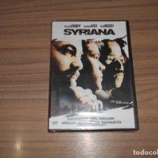 Cine: SYRIANA DVD GEORGE CLOONEY MATT DAMON WARNER NUEVA PRECINTADA. Lote 171487113