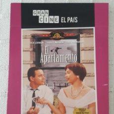 Cine: CINE DVD / EL APARTAMENTO (NUEVA A ESTRENAR, ESTUCHE DE CARTÓN) . Lote 171526142