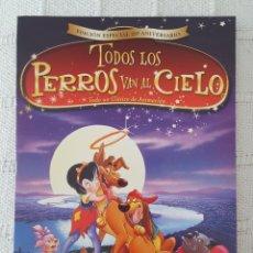 Cine: CINE DVD / TODOS LOS PERROS VAN AL CIELO (NUEVA A ESTRENAR, ESTUCHE DE CARTÓN) . Lote 171526782