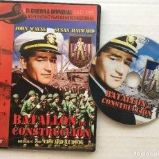 Cine: BATALLON DE CONSTRUCCION EDWARD LUDWIG LA II GUERRA MUNDIAL EN EL CINE WWII KREATEN. Lote 171634134