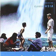 Cine: RAPSODIA EN AGOSTO - AKIRA KUROSAWA. Lote 171680929