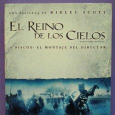Cine: EL REINO DE LOS CIELOS DVD - RIDLEY SCOTT - EL MONTAJE DEL DIRECTOR. EDICIÓN ESPECIAL 4 DISCOS. . Lote 171734628