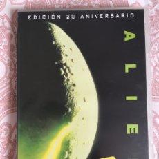 Cine: DVD-ALIEN-20 ANIVERSARIO. Lote 172186780