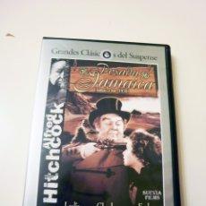 Cine: POSADA JAMAICA (DVD). Lote 172254037