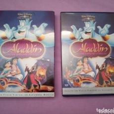 Cine: DVD. ALADDIN. ED. ESPECIAL. 2 DVDS. CLÁSICO DISNEY.. Lote 172373234