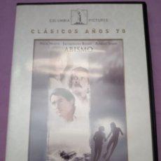 Cine: DVD. ABISMO. DESCATALOGADO.. Lote 172397483