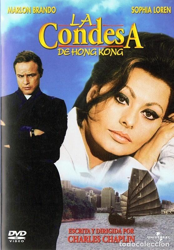 LA CONDESA DE HONG KONG MARLON BRANDO & SOPHIA LOREN (Cine - Películas - DVD)