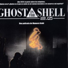 Cine: GHOST IN THE SHELL 2.0 - DVD . Lote 172612490