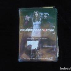 Cine: EQUIPO PARANORMAL - DVD NUEVO PRECINTADO. Lote 173208099