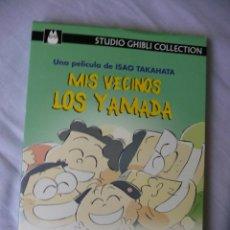 Cine: MIS VECINOS LOS YAMADA **DE ISAO TAKAHATA ** STUDIO GHIBLI COLLECTION ** COMO NUEVA ** ANIME MANGA. Lote 173293332