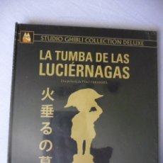 Cine: LA TUMBA DE LAS LUCIERNAGAS ** STUDIO GHIBLI COLLECTION DELUXE** NUEVA ** ANIME MANGA. Lote 173296347
