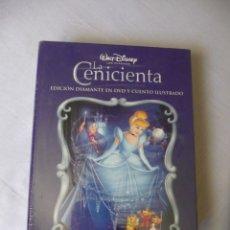 Cine: LA CENICIENTA DE WALT DISNEY DVD EDICION LUJO COLECCIONISTA CON LIBRO INTERIOR NUEVO DESCATALOGADO. Lote 173299844