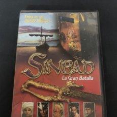 Cine: ( S185 ) SINBAD LA GRAN BATALLA - RICHARD GRIECO ( DVD SEGUNDA MANO ). Lote 173370747