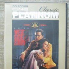 Cine: DVD - WEST SIDE STORY - PEDIDO MINIMO 4 PELICULAS 0 10€. Lote 173590260