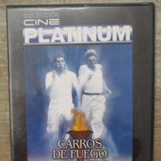 Cine: DVD - CARROS DE FUEGO - PEDIDO MINIMO 4 PELICULAS 0 10€. Lote 173591817