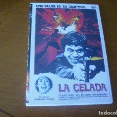Cine: LA CELADA / OLIVER REED / OBRA MAESTRA DEL THRILLER BRITANICO DVD. Lote 173793505