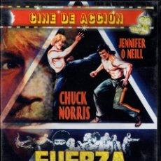 Cine: FUERZA 7. DVD-6290. Lote 173807330
