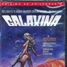 Cine: GALAXINA DVD NUEVO Y PRECINTADO DESCATALOGADO. Lote 174029952