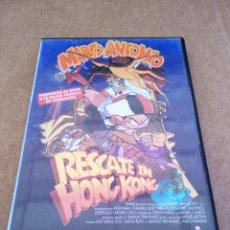 Cine: DVD MARCO ANTONIO: RESCATE EN HONG KONG (MERLÍN ANIMACIÓN, 2001). MIQUEL BELTRÁN. 78 MINUTOS.. Lote 174369082