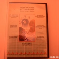 Cine: TRANSFUSION ALTERNATIVES DOCUMENTARY SERIES. Lote 174506447