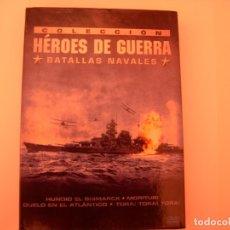 Cine: COLECCIÓN HÉROES DE GUERRA BATALLAS NAVALES. Lote 174507137