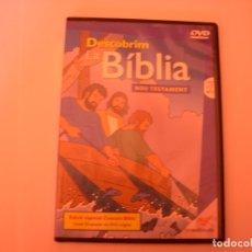 Cine: DESCOBRIM LA BÍBLIA NOU TESTAMENT. Lote 174508920
