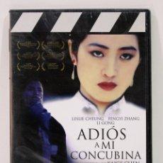 Cine: ADIOS A MI CONCUBINA / PRECINTADO. Lote 174618394