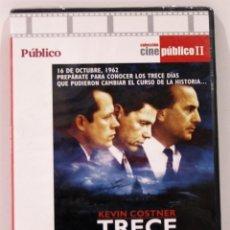 Cine: TRECE DIAS / PRECINTADO. Lote 175066164