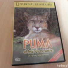 Cine: DVD - NATIONAL GEOGRAPHIC - PUMA EL LEON DE LOS ANDES. Lote 175138432