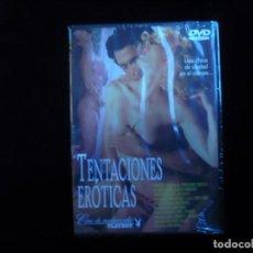 Cine: TENTACIONES EROTICAS - DVD NUEVO PRECINTADO. Lote 211836686