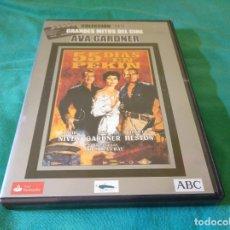Cine: 55 DÍAS EN PEKÍN DVD USADO. Lote 175451573