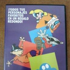Cine: TODOS TUS PERSONAJES FAVORITOS EN UN REGALO REDONDO - CARTOON NETWORK - DVD - SUB01. Lote 186036975