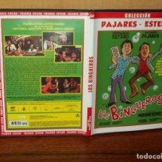 Cine: LOS BINGUEROS - COLECCION PAJARES/ESTESO - DIRIGIDA POR MARIANO OZORES - DVD CAJA FINA. Lote 175614207