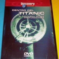 Cine: DENTRO DEL TITANIC DISCOVERY CHANNEL - PRECINTADA. Lote 176120278