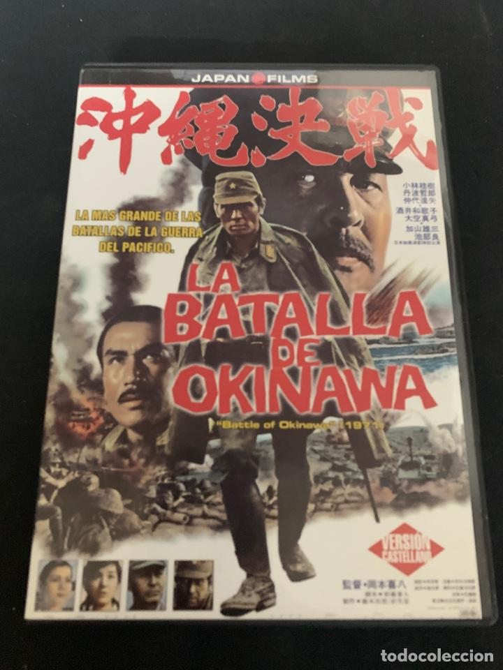 ( S200 ) LA BATALLA DE OKINAWA ( DVD SEGUNDA MANO IMPOLUTA ) (Cine - Películas - DVD)