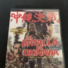 Cine: ( S200 ) LA BATALLA DE OKINAWA ( DVD SEGUNDA MANO IMPOLUTA ). Lote 176214902