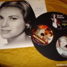 Cine: GRACE KELLY COLECCION. LIMITED EDITION. 3 DVD : EL CISNE, MOGAMBO, CRIMEN PERFECTO. IMPECABLE. Lote 176280175