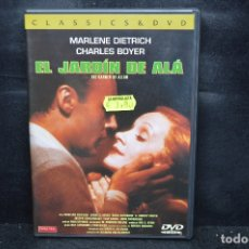 Cine: EL JARDIN DE ALA - DVD. Lote 176342137