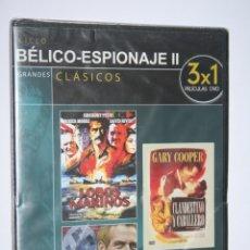 Cine: LOTE 3 FILMS / PELICULAS *** DVD CINE BÉLICO / ESPIONAJE (PRECINTADO) *** ESTUCHE PLANO. Lote 176499219