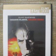 Cine: DVD - CAZADOR BLANCO CORAZON NEGRO - PEDIDO MINIMO 4 PELICULAS O PEDIDO MINIMO DE 10€. Lote 176624593