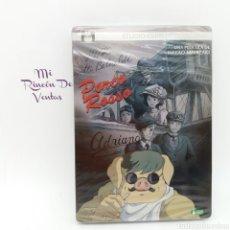 Cine: PORCO ROSSO EDICIÓN ESPECIAL CAJA METALICA DE HAYAO MIYAZAKI, NUEVA, PRECINTADA, ANIME. Lote 195481057
