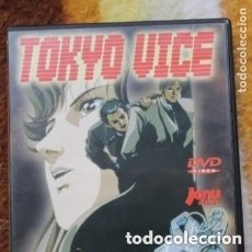 Cine: DVD MANGA GHOST IN THE SHELL. Lote 177326478