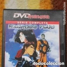 Cine: DVD MANGA GHOST IN THE SHELL. Lote 177327270