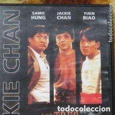 Cine: DVD LOS TRES DRAGONES. Lote 177327682
